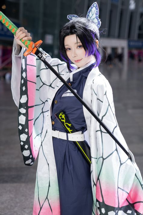 Kochou Shinobu cosplay in Demon Slayer💖 ~ ~ ~