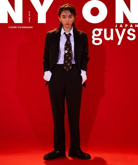 (画像2/2) 新垣結衣/「NYLON guys」6月号表紙(C)CAELUM - 新垣結衣、衝撃的なブロンズヘア姿披露 NYLON初の女性タレント両面表紙ジャック