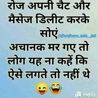 Funny Quotes In Hindi Funny Quotes In 2020 Funny Good Night Quotes Latest Funny Jokes Funny Jokes In Hindi