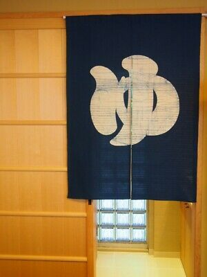 Sponsored Link Kyoto Yu Onsen Noren Door Curtain Roketsu Dye