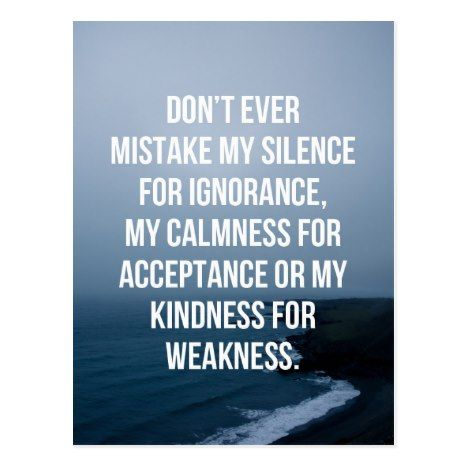 Mistake My Silence Quote Postcard Zazzle Com In 2020 Silence Quotes My Silence Quotes My Silence
