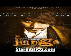 Junga 2018 Tamil Movie Mp3 Songs Download Only On Masstamilan Download Link Https Masstamilanz Com Junga Songs Download Mp3 Song Download Songs Mp3 Song