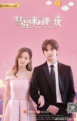 The Night Of The Comet The Night Of The Comet In 2021 Korean Drama List Korean Drama Romance Korean Drama Movies