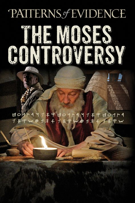 Patterns Of Evidence The Moses Controversy Dvd 2019 Dvd