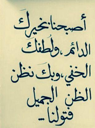 دعاء وذكر Arabic Calligraphy Islam Calligraphy