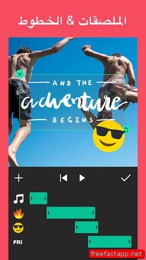 تحميل تطبيق ان شوت Inshot لتحرير الصور و الفيديو بدون علامة مائية Incoming Call Screenshot App Android Apps