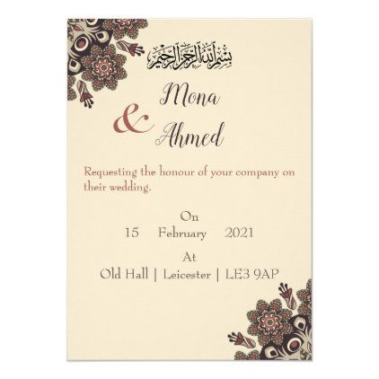 Islamic Wedding Invitation Nikah Zazzle Com In 2020 Islamic Wedding Wedding Invitations Muslim Wedding Invitations