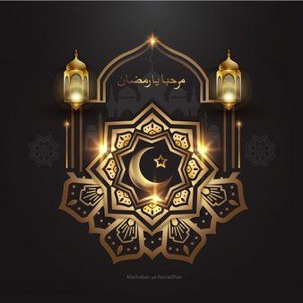 Islamic Mandala Mixed With Lantern In Black Gold Ramadan Kareem Mosque Art Happy Islamic New Year