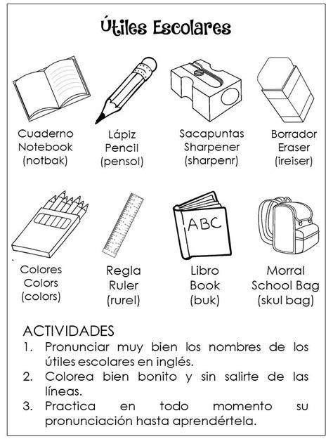 Actividad Escribe Los Nombres De Los Colores En Inglés Ingles Para Preescolar Utiles Escolares Actividades De Ingles
