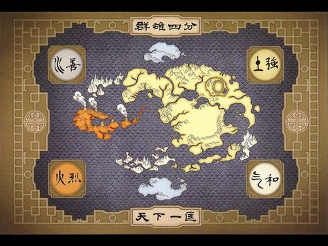 A map of the four nations. The characters at the top, 群雄四分, mean ...