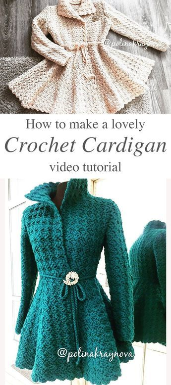 Lovely Crochet Cardigan Anyone Can Make In this free video tutorial, you will learn how to make the Princess Crochet Cardigan. Crocheting this charming cardigan will be simple and enchanting! Cardigan Au Crochet, Crochet Coat, Crochet Clothes, Crochet Dresses, Crochet Sweaters, Crochet Jacket Pattern, Crochet Pattern Free, Crochet Ideas, Crochet Cardigan Pattern Free Women