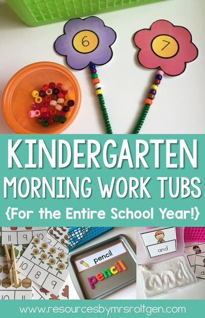 Kindergarten Morning Work Tubs for the entire school year! : Kindergarten Morning Work Tubs for the entire school year! Kindergarten Morning Work, Kindergarten Lesson Plans, Kindergarten Centers, Homeschool Kindergarten, Preschool Learning, Preschool Activities, Morning Work For Preschool, Early Finishers Kindergarten, Homeschooling