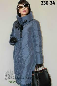 Женский пуховик с воротником высоким голубого цвета Button 230  Женский пуховик с воротником высоким голубого цвета Button 230