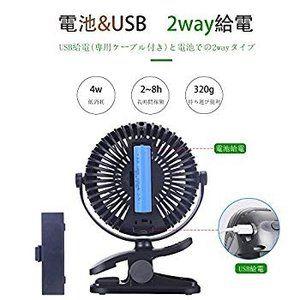 Joygeek Usb扇風機 ミニ扇風機 卓上扇風機 卓上 クリップ型 小型 超静音 強力 風量3段階調節 360度回転 首振り 2way給 Usb 扇風機 扇風機 扇風機 卓上