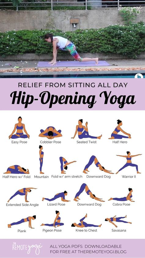 This yoga flow is designed to gently open tightness in the hips, while releasing pain in the lower back. Free printable #hipopener #yoga #yogapdf