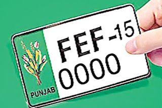 محکمہ ایکسائز پنجاب کا گاڑیوں کی نمبر پلیٹ کے حوالے سے بڑا اقدام Novelty Sign Convenience Store Products Blog Posts