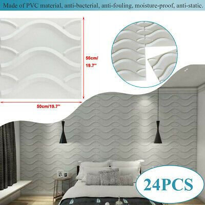 Diy 3d Wall Panels 19 7 19 7 Stylish Pvc Wavy Line Embossed Art Elegant 24pcs In 2020 3d Wall Panels Wall Paneling Diy Textured Wall Panels