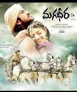 Dheera Dheera Song Lyrics From Magadheera Hindi Movies Movies Point Telugu Movies