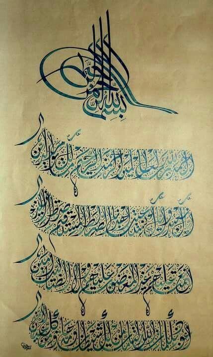 اقوى حجاب يتم العمل به لفك السحر في لحظته Islamic Art Calligraphy Black Magic Book Magic Book