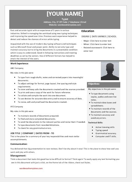 Typist Resume Templates For Ms Word Word Excel Templates In 2020 Cv Template Cv Design Template Resume Template Word