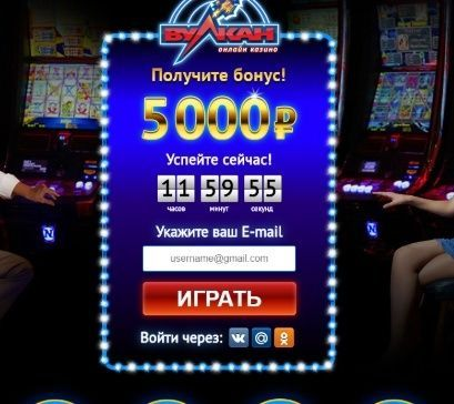бонус 5000 рублей за регистрацию автоматы