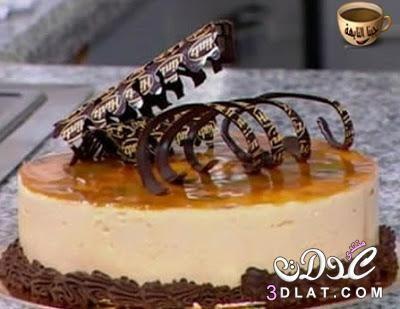 صور تورتة اعياد الميلاد 2021 أجمل صور تورتة عيد ميلاد صور تورتة عيد ميلاد عليها اسماء تورتة عيد ميلاد شيكولاتة In 2021 Food Happy Birthday Cake Photo Photo Cake