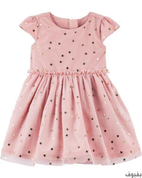 ملابس اطفال رضع بنات أجمل ملابس بنات رضع موضة 2020 بفبوف Model Pakaian Baju Anak Gaun Bayi