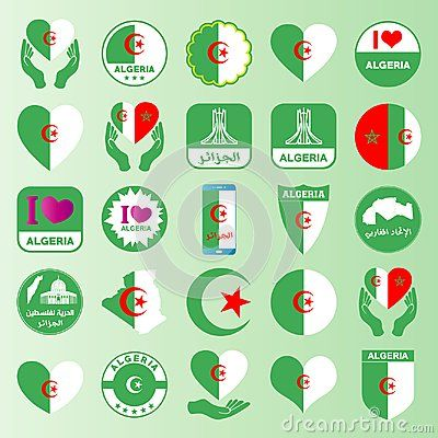 Carte Algerie Psd.Download Victor Algeria Map Flag Logo Symbols Icon Group