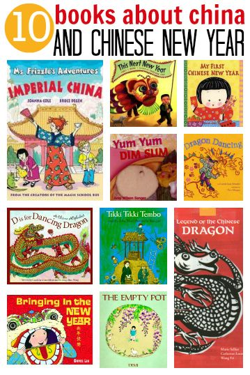 Good Books about China & Chinese New Year for Kids