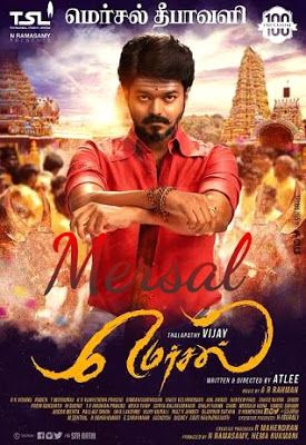 Mersal South Hindi Dubbed Dual Audio 480p | South Hindi