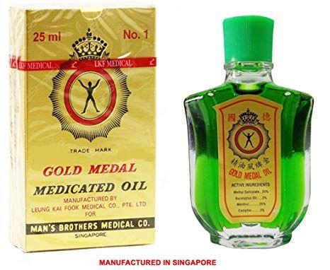 زيت ماركة الوسام الذهبي لعلاج الصداع والزكام قديم Soy Sauce Bottle Sauce Bottle Kikkoman Soy Sauce