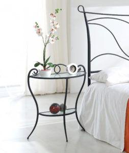 Metal Side Tables For Bedroom | http://zalfi.info | Pinterest ...
