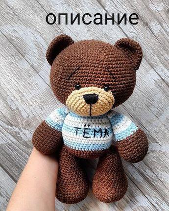 Voce também quer aprender a fazer croche? Aprenda passo a passo como fazer croche tanto para iniciantes como para avançados #croche #crochet #amigurumi