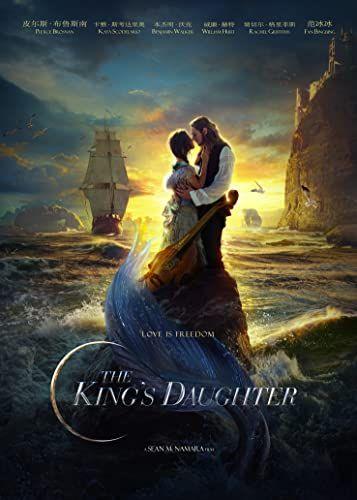 Benjamin Walker And Kaya Scodelario In The King S Daughter 2020 The Daughter Movie Upcoming Films Mermaid Life