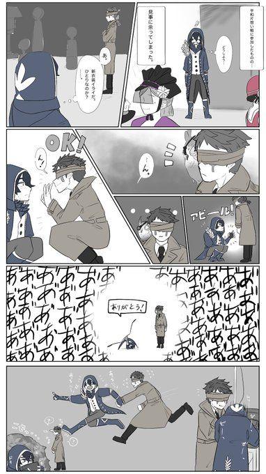 片思い戦 第5