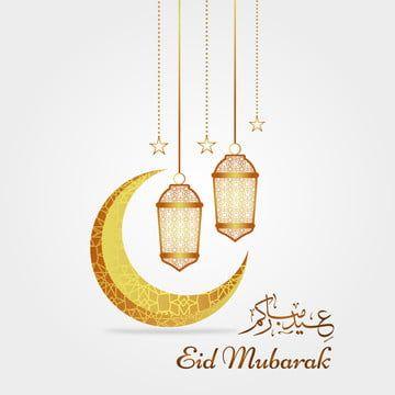فانوس عيد مبارك عيد عيد مبارك عيد الخط Png والمتجهات للتحميل مجانا Eid Mubarak Gold Lanterns Eid Background