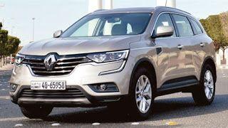 مميزات ومواصفات سيارة رينو كوليوس Renault Koleos Suv Car Vehicles