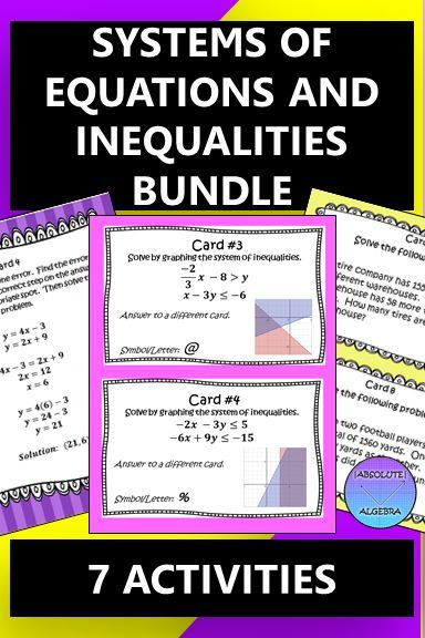 Systems Of Equations And Inequalities Activity Bundle With Images