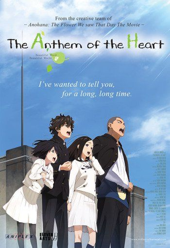 The Anthem Of The Heart Anime Planet With Images Anime Films