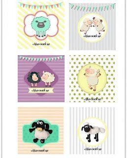 Alaa ثيمات وتصاميم وتوزيعات لعيد الاضحى جاهزه للطباعه Eid Stickers Diy Eid Cards Diy Eid Gifts