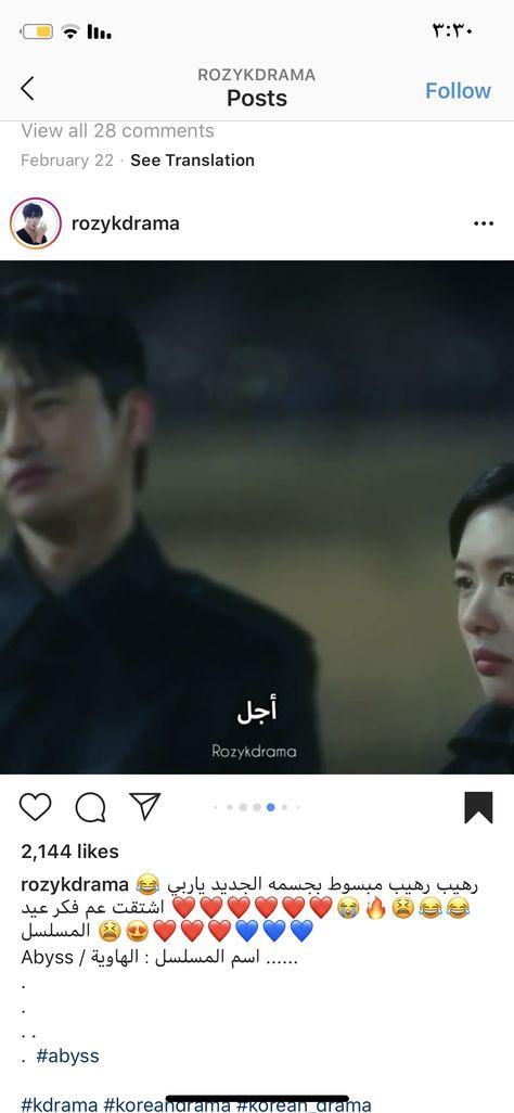 Pin By Mar Yam On Name اسماء مسلسلات كورية In 2020 Incoming Call Incoming Call Screenshot Lockscreen