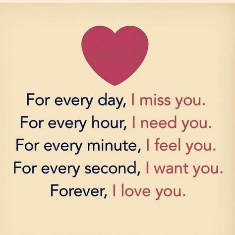 Forever I Love You Pictures, Photos, and Images for Facebook, Tumblr, Pinterest, and Twitter