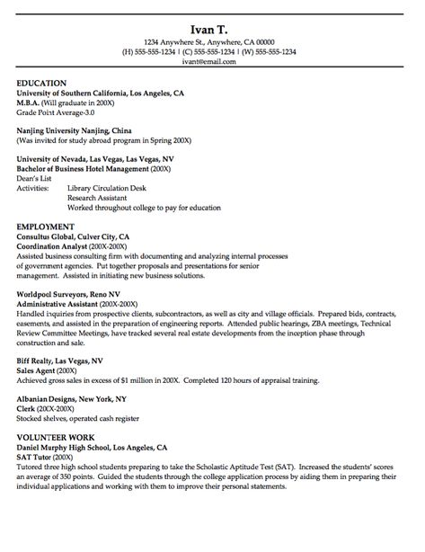 Coordinator Analyst Resume CV -    resumesdesign - security guards resume