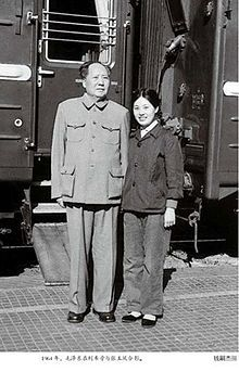Top quotes by Mao Zedong-https://s-media-cache-ak0.pinimg.com/474x/7d/c3/18/7dc318b1e3faef34e8c2dae3503dcf35.jpg