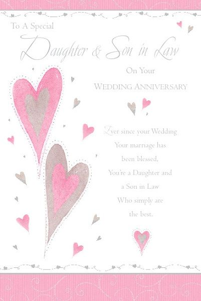 Wedding Anniversary Wishes To Daughter And Son In Law Greetings