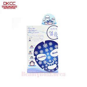 Dkcc Ice Cooling Mask 82g Own Label Brand Best Masks Mask