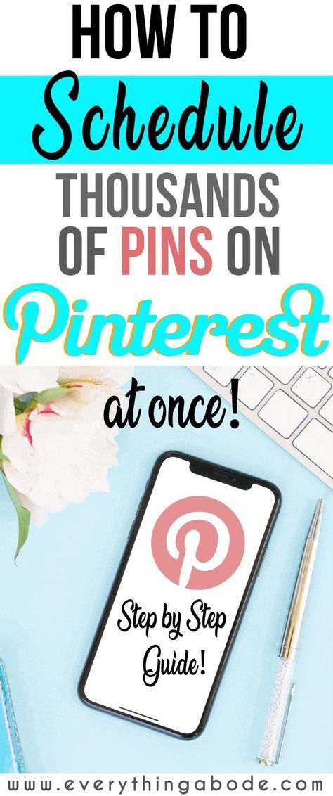 PINTEREST PINNING HACK EXPLAINED- Get Ready Because This Pinterest Hack Will Change Your Pinning Habits for good! Pinterest and how to pin fast! This Is What I Call, My Insane Pinning Method! via @everythingabode #pinterestmarketing #marketingyourblog #tailwind #howtoblog