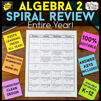 Algebra 2 Spiral Review | Algebra 2 Homework or Warm Ups | Math