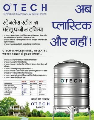 Stainless Steel Water Tanks Raipur Steel Water Tanks Water Tank Steel Water