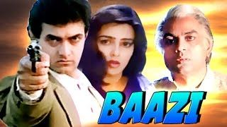 Baazi Old Bollywood Movies Hindi Movies All Hindi Movie